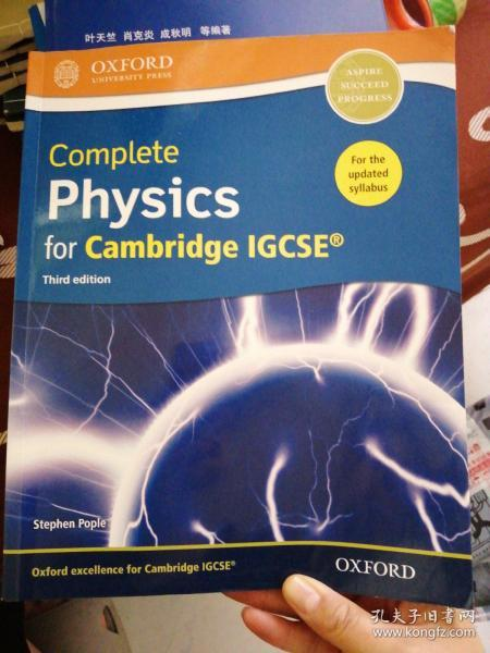 Complete Physics for Cambridge IGCSE® Third edition