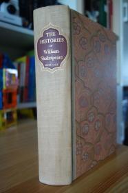 The Histories of William Shakespeare 莎士比亚历史剧 Heritage press  精美插图