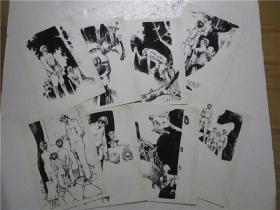 《海军世家》 黄穗中绘 连环画插图 手绘原作原槁 八幅合售 (16开 尺寸;27.2cm*19.6cm*8) 每幅均有画家签名