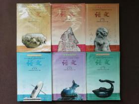 80后90后人教版2000年语文老课本九年义务教育三年制初中语文课本原版怀旧教科书一套6册全 未用