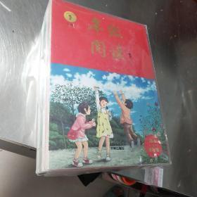 小学生绘本课堂(样书)全套6册 :第1版年级阅读+第3版样书小学生绘本课堂:学习书、教案、素材书、练习书+统编语文教材(有光盘)
