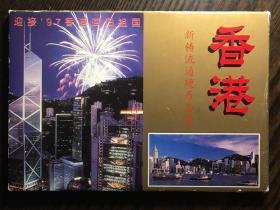 香港新铸流通硬币套装