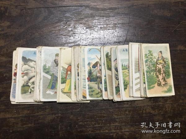 民国 烟牌、小画片、烟卡《中国历史著名人物》一组44张  老刀牌(海盗牌)香烟,香烟牌子、小画、烟标