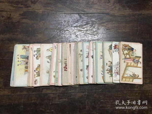 民国 烟牌、小画片、烟卡《中国民俗故事》一组50张 、,香烟牌子、小画、烟标、画片