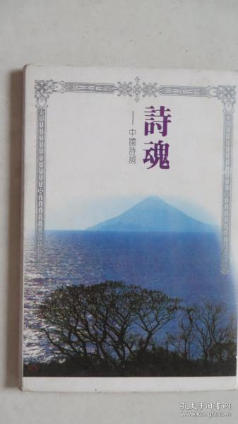 诗魂明信片(11张)