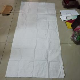 民国宣纸四尺整张  2张