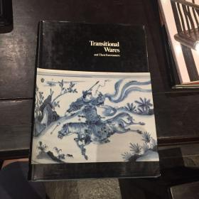 明末清初瓷展 东方陶瓷学会 1981年 展览图录