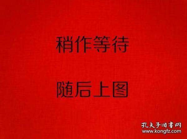 中外电视 (月刊)1987年 1--12(12本合订本)