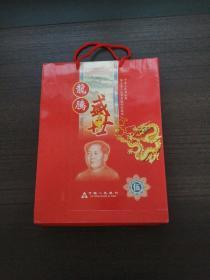 龙腾盛世:中华人民共和国第五套人民币同号钞珍藏册(含钞)