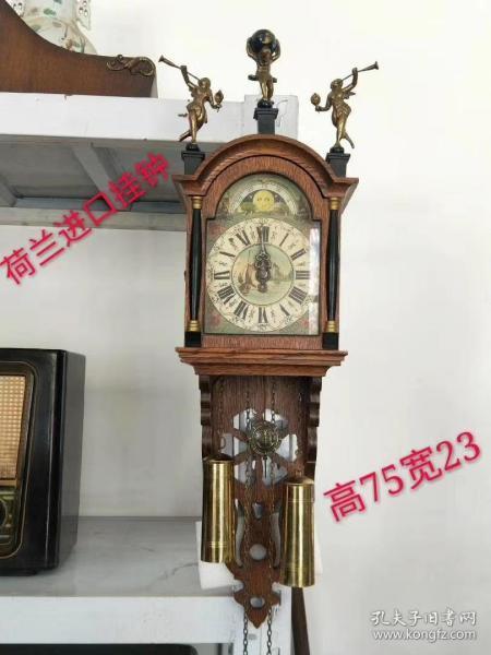 民国时期荷兰进口 星相挂钟 纯铜挂坠 完整全品 走时精准  正常使用