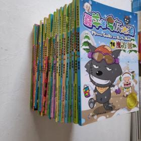 电视动画系列丛书--喜羊羊与灰太狼彩色动画集【第2---34集 缺26、27、28、31集】共:28本合售