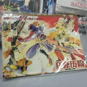 狂野历险C 3碟装DVD动画 荣获日本2004最佳卡通金奖(日本动画)