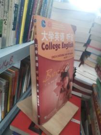 大学英语听说