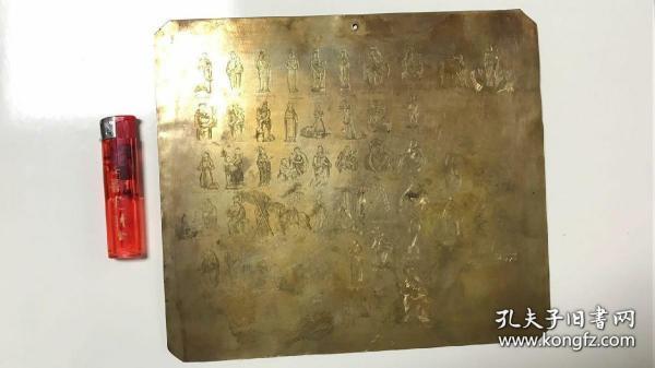 欧洲古董铜板宗教画版之而。文物级。这都是大艺术家手工雕刻的铜板 。19999