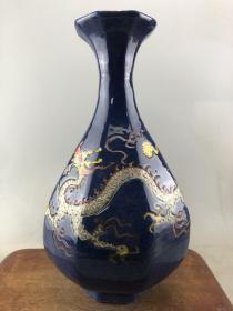斗彩盘龙大瓷瓶B3918