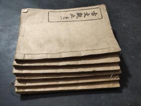 古文观止 线装12卷,6册全