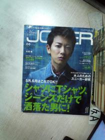 JOKER 2016 6 (日语)(03)