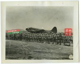 民国1940年代抗日战争期间在中国大西南某处机场,中国国军士兵即将搭乘美军的大型C46运输机前往中缅印战区战场作战老照片
