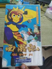 西游记 五十二集电视动画片【26片装】VCD