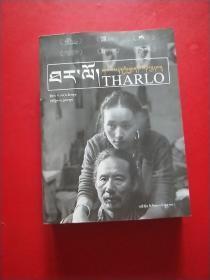 塔洛 藏文