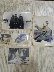 毛泽东老照片  5张合售