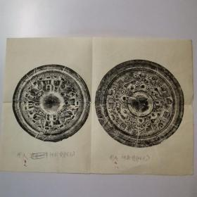 汉铜镜拓片