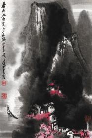 LI李可染-1984-春雨江南图-  复制品