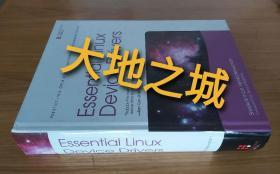 Essential Linux Device Drivers 几乎全新