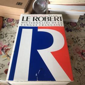 LE NOUVEAU PETIT ROBERT