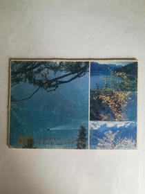 明信片,天池风光,8张