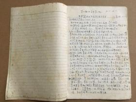 上海瑞金医院著名老中医张蔼梅手稿