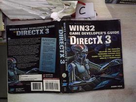 WIN 32 CAME DEVELOPER'S GUIDE WITH DIRECTX 3 Win32是DIRECTX 3的开发者指南(193)