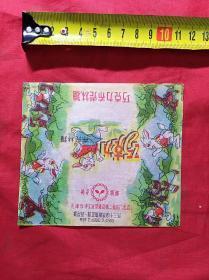 早期糖标:巧克力布老林糖(11.7×10.5)厘米