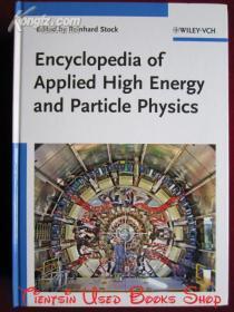 Encyclopedia of Applied High Energy and Particle Physics(英语原版 精装本)应用高能和粒子物理学百科全书