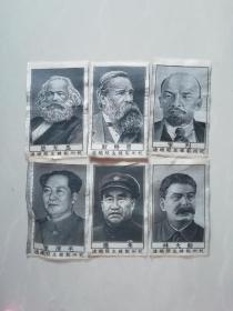 【包老】杭州都锦生厂织造 朱德 毛泽东 列宁 恩格斯 马克思 斯大林 丝织像(6张合售)品相看图