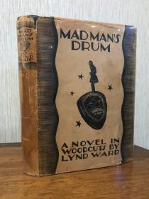 1930初版初印Lynd Ward<Madman's Drum>疯人鼓 独特木刻小说