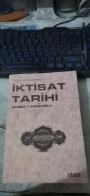 iKTiSAT TARiHi AHMET TABAKOGLU
