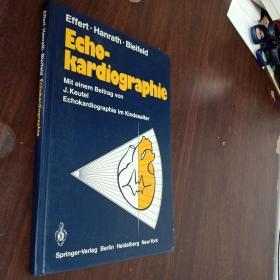 echo-kardiographie回声记录仪