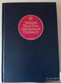 美国进口原装 外文书店库存书 无笔迹划痕无签名非馆藏   Webster\\\'s Third New International Dictionary《新韦氏国际英语大辞典》第三版,未删节全本
