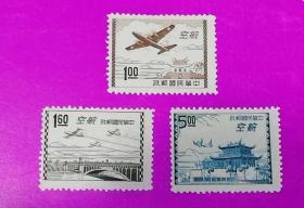 [珍藏世界]航12台北版航空邮票