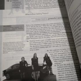 管理学原理(英文版·第10版)