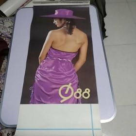 1988年紫衣美女挂历