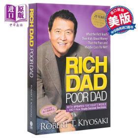 富爸爸穷爸爸 富人教了他们的孩子哪些是穷人和中层教不了的 英文原版 Rich Dad Poor Dad Robert 罗伯特清崎
