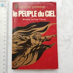 Le people du ciel 法文法语法国