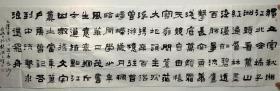 江国兴,男,汉族,中国书法家协会会员,九江市书法家协会常务理事,九江美术馆,九江书法院特聘书法家,都昌县书法协会主席。