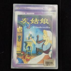 影视光盘232【青苹果卡通电影系列 灰姑娘【书+2盒磁带】】盒精装