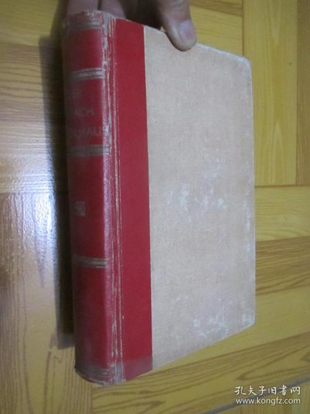DER SPRACH-BROCKHAUS  (德语图解辞典  又名 布洛克郝斯辞典  第七版)  大32开,精装
