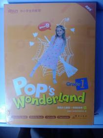 正版 新东方Pop Tots泡泡(POP)幼儿英语1B学生包 3-6岁幼儿学英语 培养兴趣开发智能创造思维 新东方泡泡少儿英语指定教材