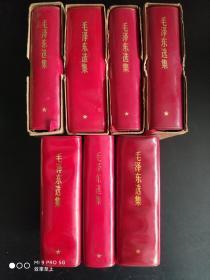 毛泽东选集(一卷本)7册合售