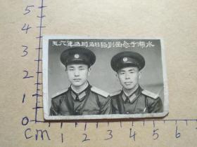 老照片:两军人 五六年五月临别留念于浠水(尺寸看图)